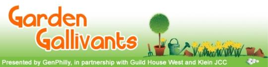 Garden-Gallivant-Banner-2013